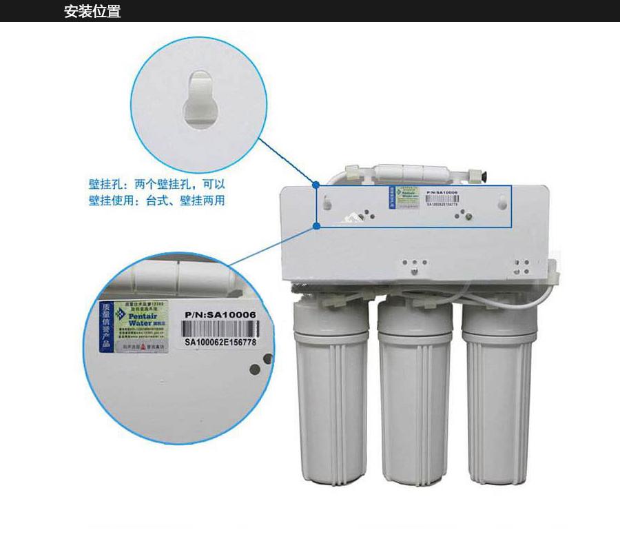 纯水机安装位置